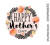 happy mothers day greeting card ... | Shutterstock .eps vector #1046960653