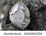 natural diamond nestled in... | Shutterstock . vector #1046963206