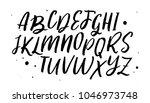 handwritten brush letters. hand ... | Shutterstock .eps vector #1046973748