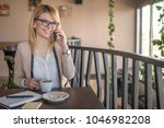 young business woman talking on ...   Shutterstock . vector #1046982208
