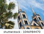 the wooden saint peter and paul ... | Shutterstock . vector #1046984470