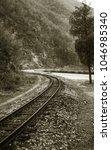 old narrow railway in pirin... | Shutterstock . vector #1046985340