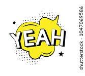 'yeah' typography icon | Shutterstock . vector #1047069586