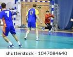 orenburg  russia   11 13... | Shutterstock . vector #1047084640