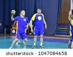 orenburg  russia   11 13... | Shutterstock . vector #1047084658