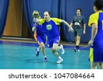 orenburg  russia   11 13... | Shutterstock . vector #1047084664