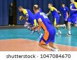 orenburg  russia   11 13... | Shutterstock . vector #1047084670