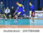 orenburg  russia   11 13... | Shutterstock . vector #1047084688