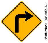 turn right road traffic sign... | Shutterstock .eps vector #1047086263