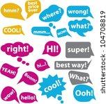 chat   speech   idea comics... | Shutterstock .eps vector #104708819