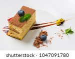the view of french food | Shutterstock . vector #1047091780