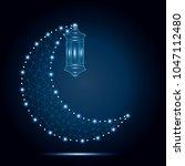 ramadan kareem. vector islam... | Shutterstock .eps vector #1047112480