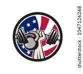 icon retro style illustration... | Shutterstock .eps vector #1047126268