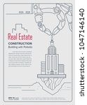 annual report real estate cover ... | Shutterstock .eps vector #1047146140