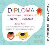 diploma for kids vector | Shutterstock .eps vector #1047169450