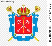 emblem of saint petersburg.... | Shutterstock .eps vector #1047174106