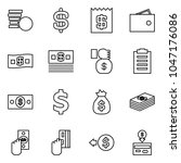 flat vector icon set   coins... | Shutterstock .eps vector #1047176086