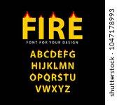 fire font set vector template...   Shutterstock .eps vector #1047178993