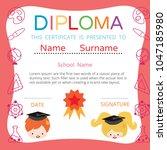 diploma for kids vector | Shutterstock .eps vector #1047185980