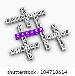 career crossword puzzle (job search concept) - stock photo