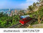 viewpoint victoria peak tram... | Shutterstock . vector #1047196729