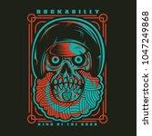 rockabilly man illustration   Shutterstock .eps vector #1047249868