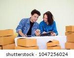 start up small business...   Shutterstock . vector #1047256024