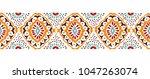 ikat geometric folklore...   Shutterstock .eps vector #1047263074