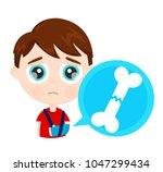 cute sad little boy kid child... | Shutterstock . vector #1047299434