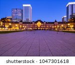 tokyo station and business... | Shutterstock . vector #1047301618