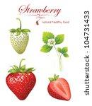 Beautiful Strawberries. Vector...