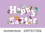 hand drawn colorful cute happy... | Shutterstock .eps vector #1047317206
