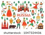 Russia. Russian Folk Art....