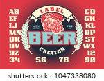 label beer creator. vintage...