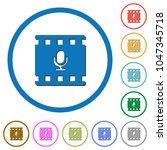 movie voice flat color vector... | Shutterstock .eps vector #1047345718