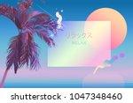 tropical palm tree  beach... | Shutterstock .eps vector #1047348460