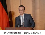 Small photo of BERLIN, GERMANY, - Mar 14, 2018: German foreign minister Heiko Maas at the office handover