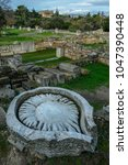 Small photo of Ancient Agora in Athens, Greece