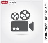 video camera single vector icon ... | Shutterstock .eps vector #1047408574
