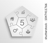 five sided puzzle infographic... | Shutterstock . vector #1047411766