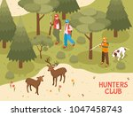 hunters club season activities... | Shutterstock .eps vector #1047458743