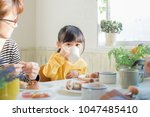 asian family having breakfast | Shutterstock . vector #1047485410