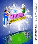 vector illustration of sports...   Shutterstock .eps vector #1047486610