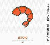 shrimp thin line icon. modern... | Shutterstock .eps vector #1047490123