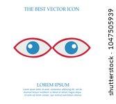 eyes vector icon. two eye... | Shutterstock .eps vector #1047505939