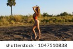 fit beautiful blonde young... | Shutterstock . vector #1047510838