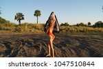 beautiful young blonde woman on ... | Shutterstock . vector #1047510844