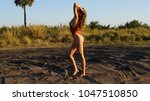 fit beautiful blonde young... | Shutterstock . vector #1047510850