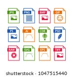 file format icon set. images... | Shutterstock .eps vector #1047515440
