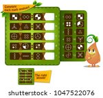 educational game for kids and... | Shutterstock .eps vector #1047522076